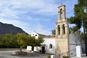 Local church, Archanes